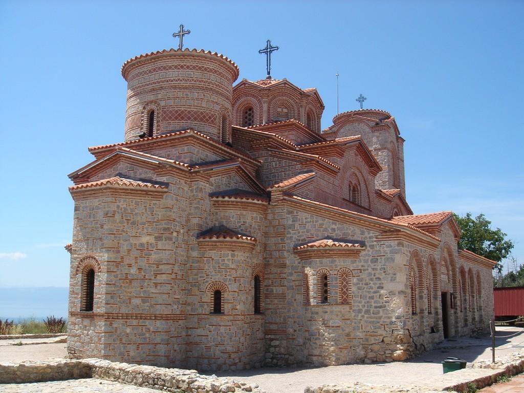 ohrid makedonya gezi