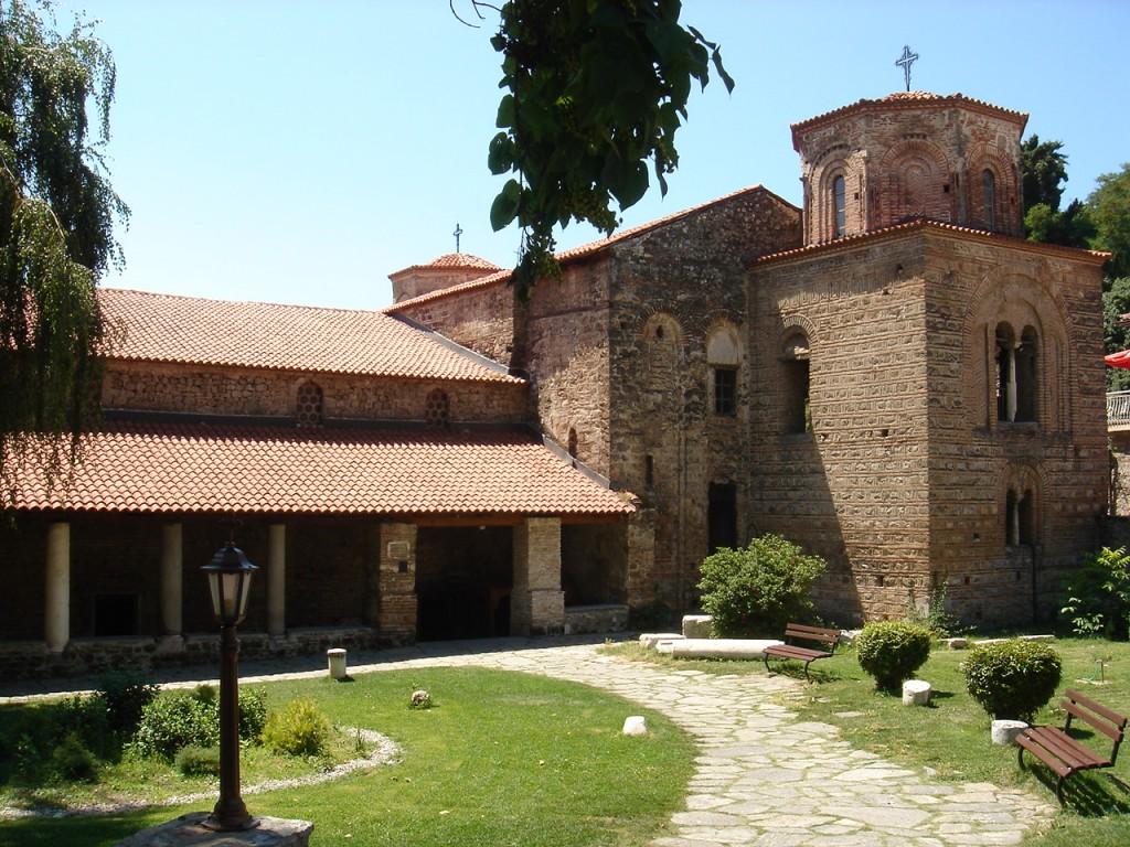Ohrid Makedonya seyahat
