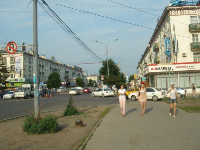 mogolistan baskenti ulan bator gezi