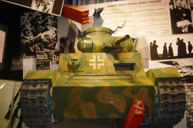 Minsk müze