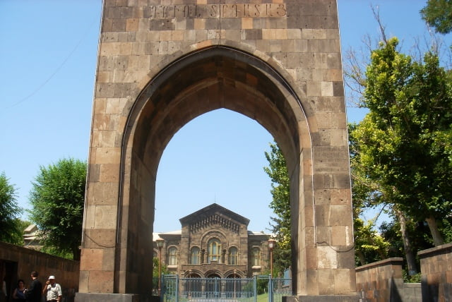 Gate of King Trdat and Veharan Pontifical Residence