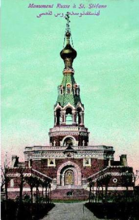 Ayastefanos'taki Rus Abidesi'nin yıkılışı