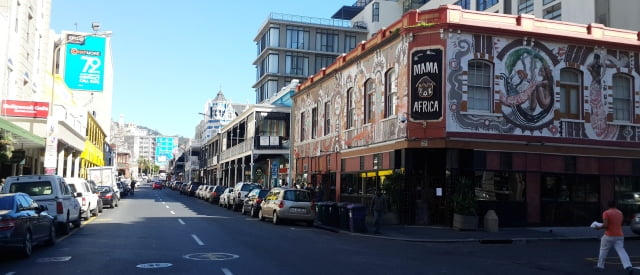 Cape Town şehir merkezi