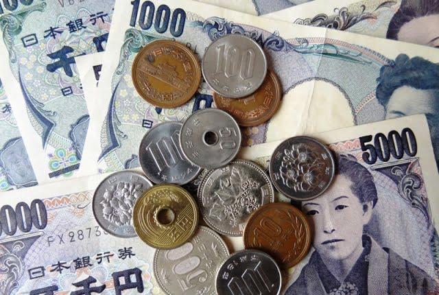 Ekonomik Japonya tatili