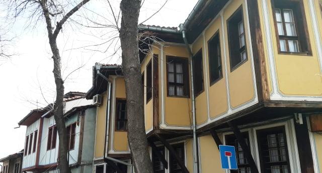 Filibe tarihi Bulgaristan