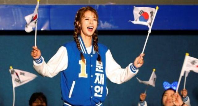 Güney Kore yönetimi