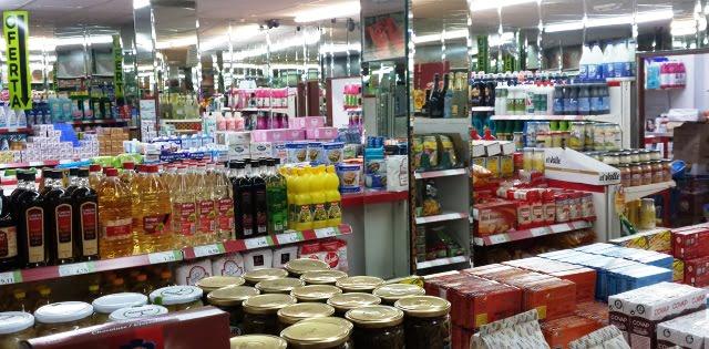 İspanya alışveriş
