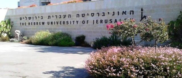 İsrail üniversiteler