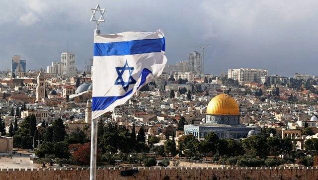 İsrail başkenti Kudüs
