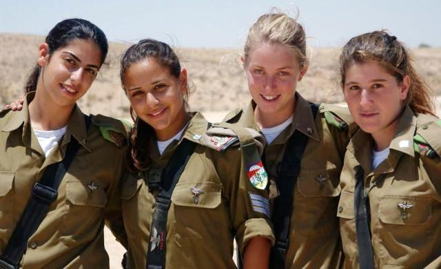 İsrail kızlar