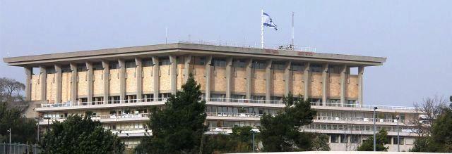 İsrail Parlamentosu