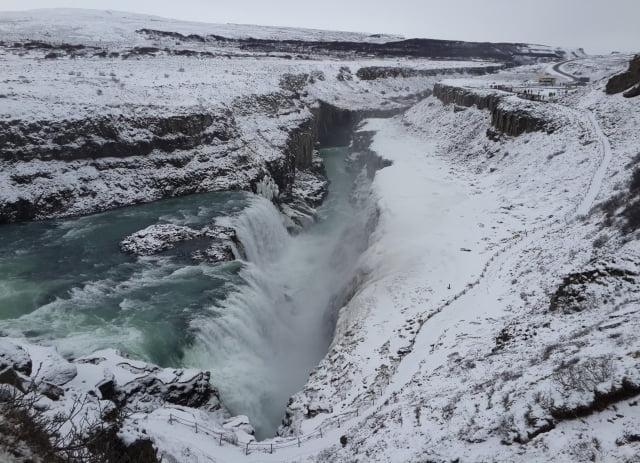 İzlanda şelale