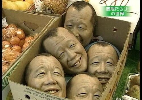 Japon kafası