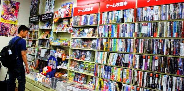 Japon manga
