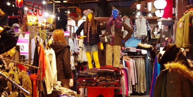Japonya giyim alışveriş