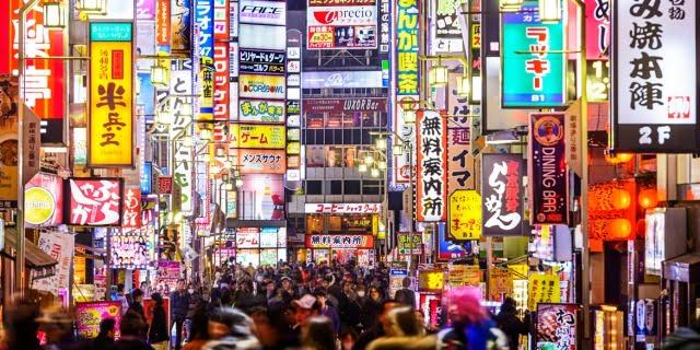 Japonya hakkında herşey