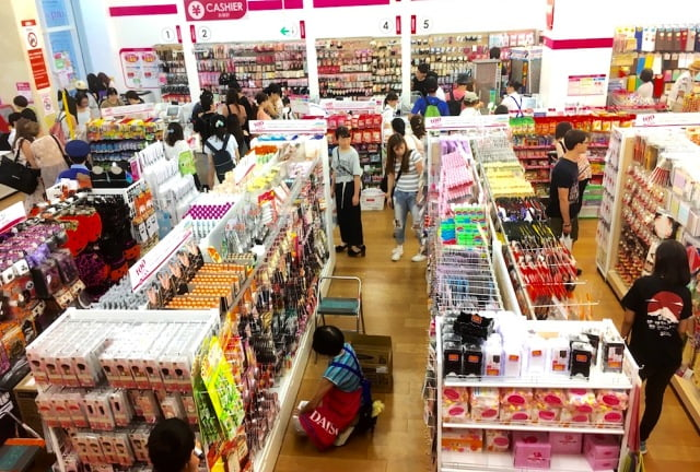 Japonya ucuz alışveriş