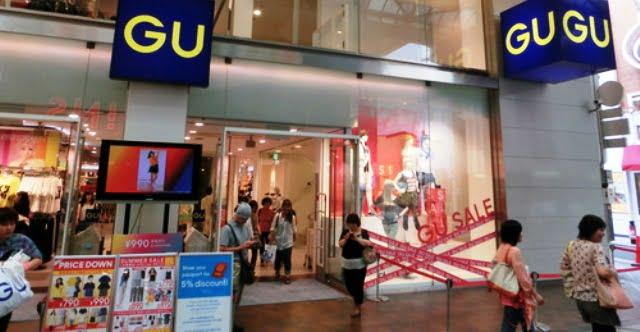 Japonya ucuz giyim alışverişi