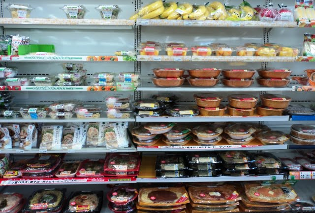 Japonya ucuz yiyecek