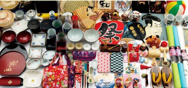 Japonya'dan ne alınır
