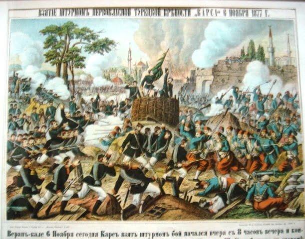Kars Rus işgali