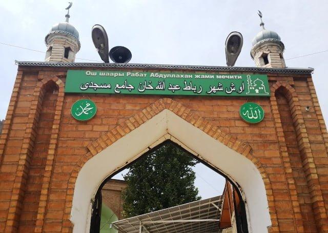 Kırgızistan cami