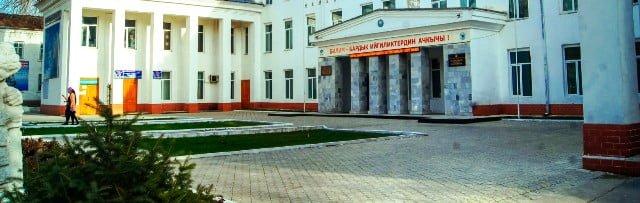 Kırgızistan üniversite