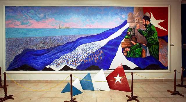küba devrim müzesi