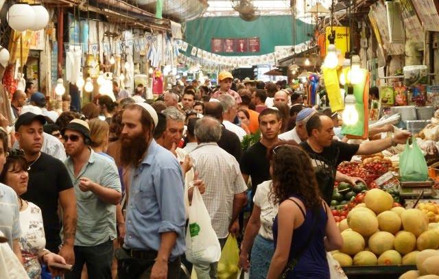 Kudüs hakkında bilgi