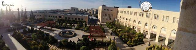 El-Quds Univesitesi