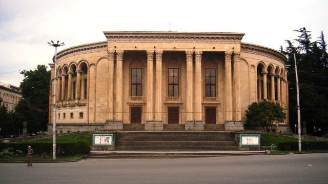 kutaisi tiyatro