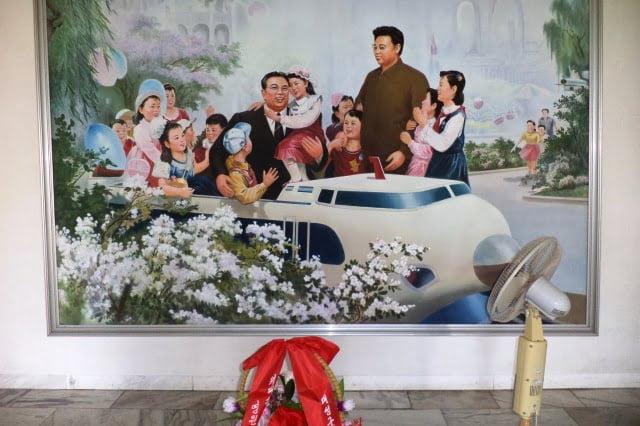 kuzey kore lideri