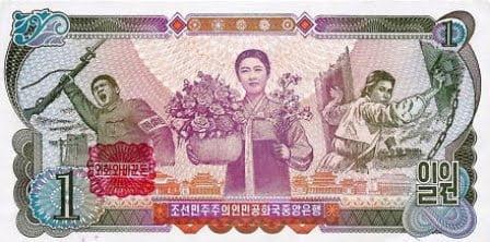kuzey kore parasi