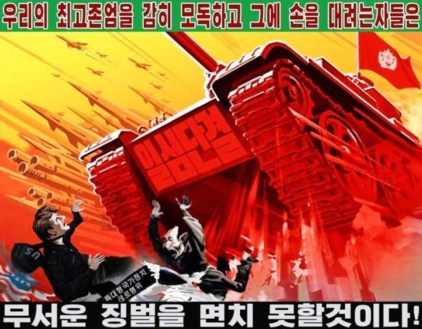 north korea propganda