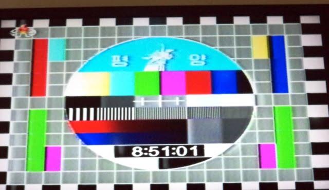 kuzey kore tv