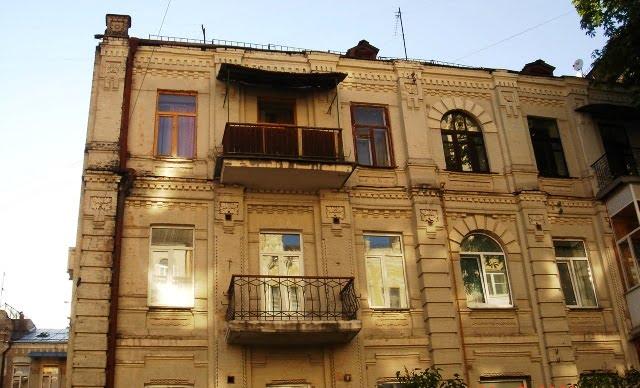 Kyiv ev