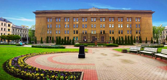 letonya üniversiteleri