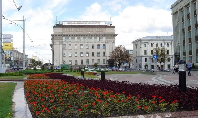 Minsk Belarus gezi