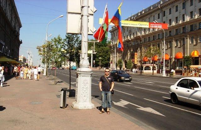 Minsk gezi rehberi