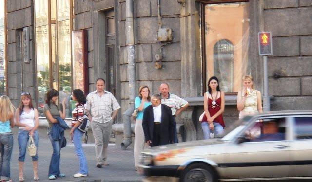 Minsk insanlar