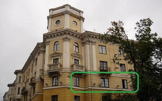 Minsk kiralık daire