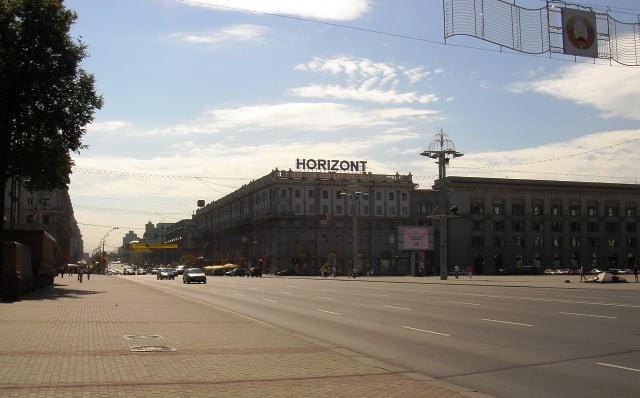 Minsk şehir merkezi