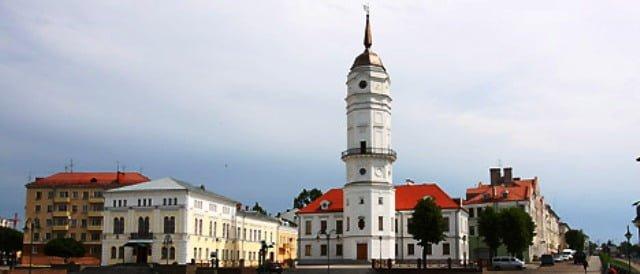 mogilev belarus gezilecek yerler