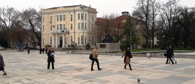 Bulgaristan Plovdiv
