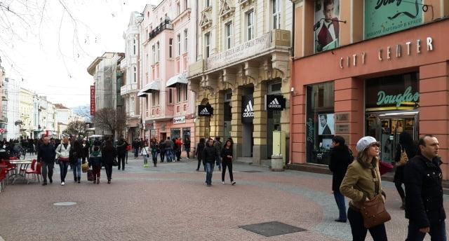 Plovdiv gezi notları
