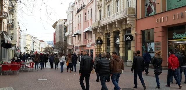 Plovdiv iklimi