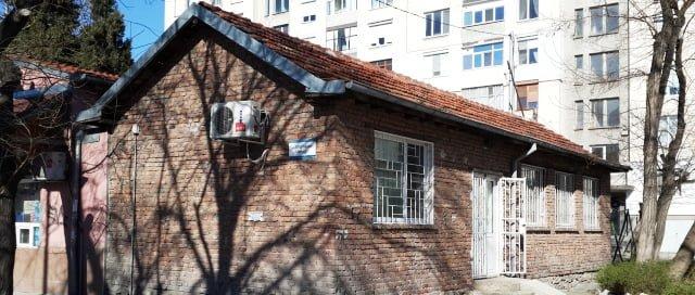 Nazım Hikmet Kültür Merkezi Plovdiv
