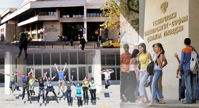 Plovdiv üniversiteleri