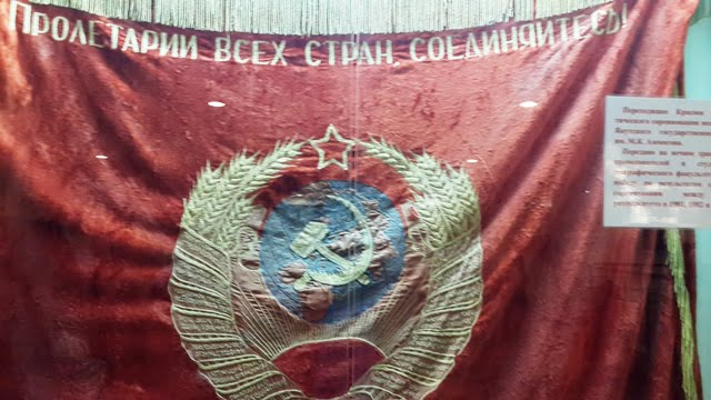 sosyalist slogan