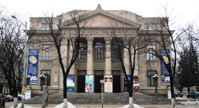 teatrul national mihai eminescu chisinau